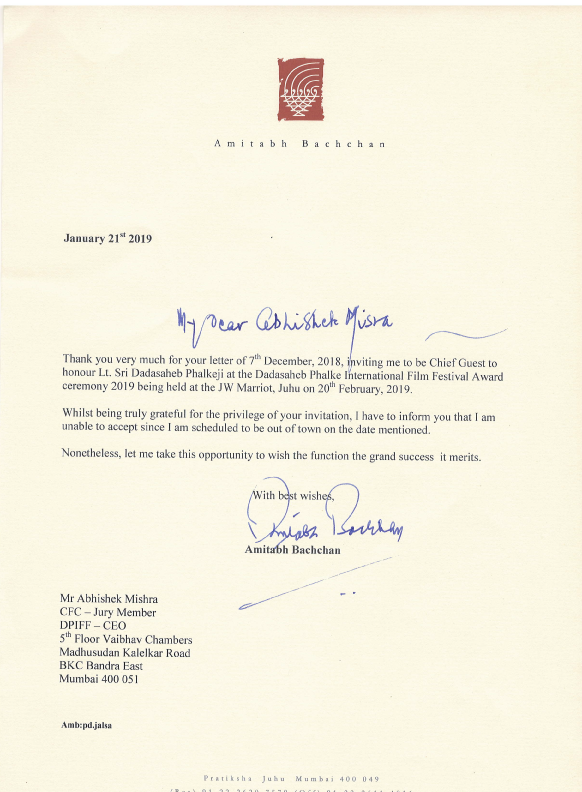 MESSAGE-FROM-AMITABH-BACHCHAN