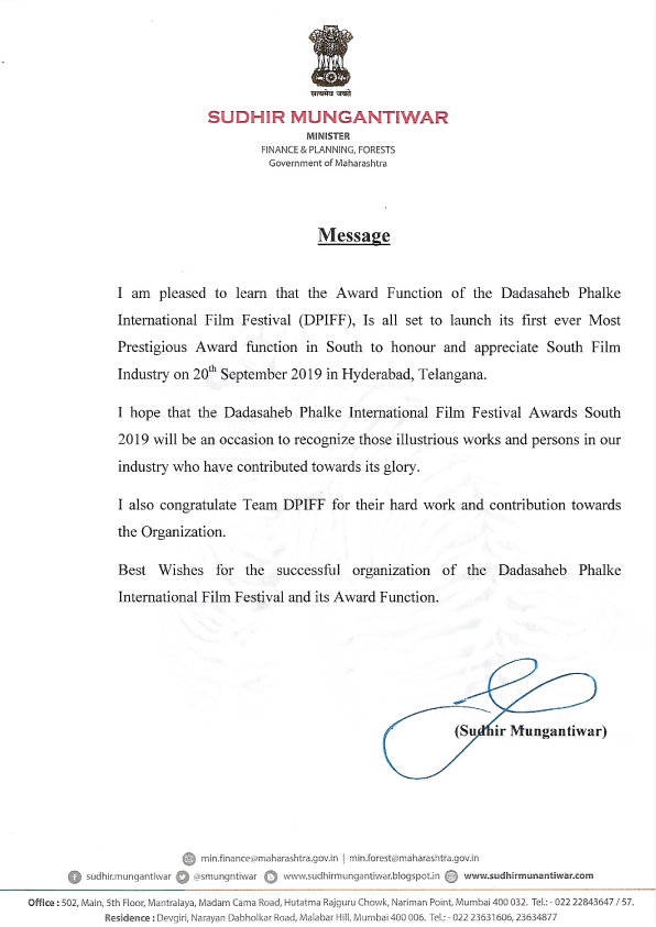 MESSAGE-FROM-FINANCE-FOREST-MINISTER-TO-DPIFF-SOUTH-2019