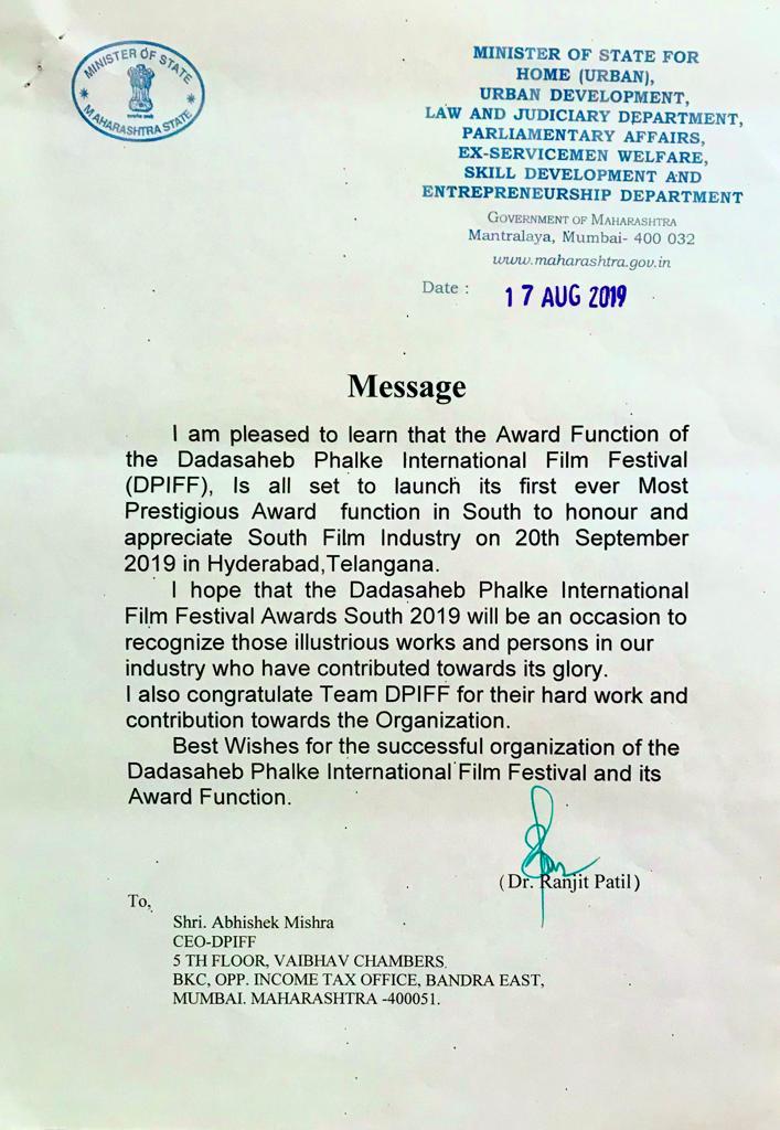 MESSAGE FROM HOME MINISTER OF MAHARASHTRA DR. RANJIT PATIL JI