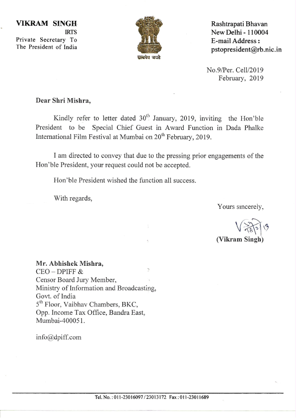 MESSAGE-FROM-PRESIDENT-OF-INDIA-TO-DPIFF