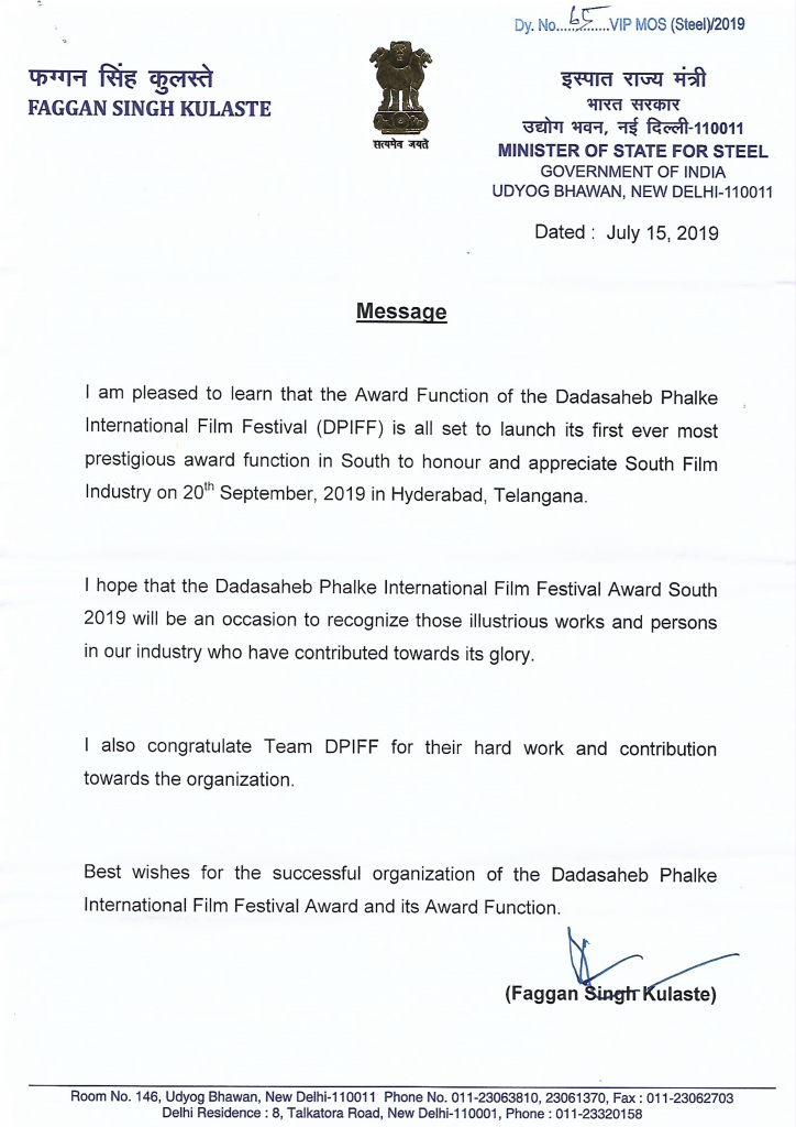 MESSAGE FROM STEEL MINISTER, MOS TO DPIFF