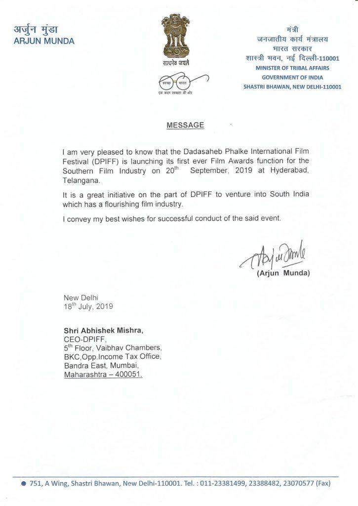 DPIFF South, 2019 Appreciated by Shri Arjun Munda - Dadasaheb Phalke